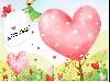 amore sentimento affetto insieme innamorati