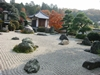 zen, orientali, pratiche, cure, relax, mantra, karma